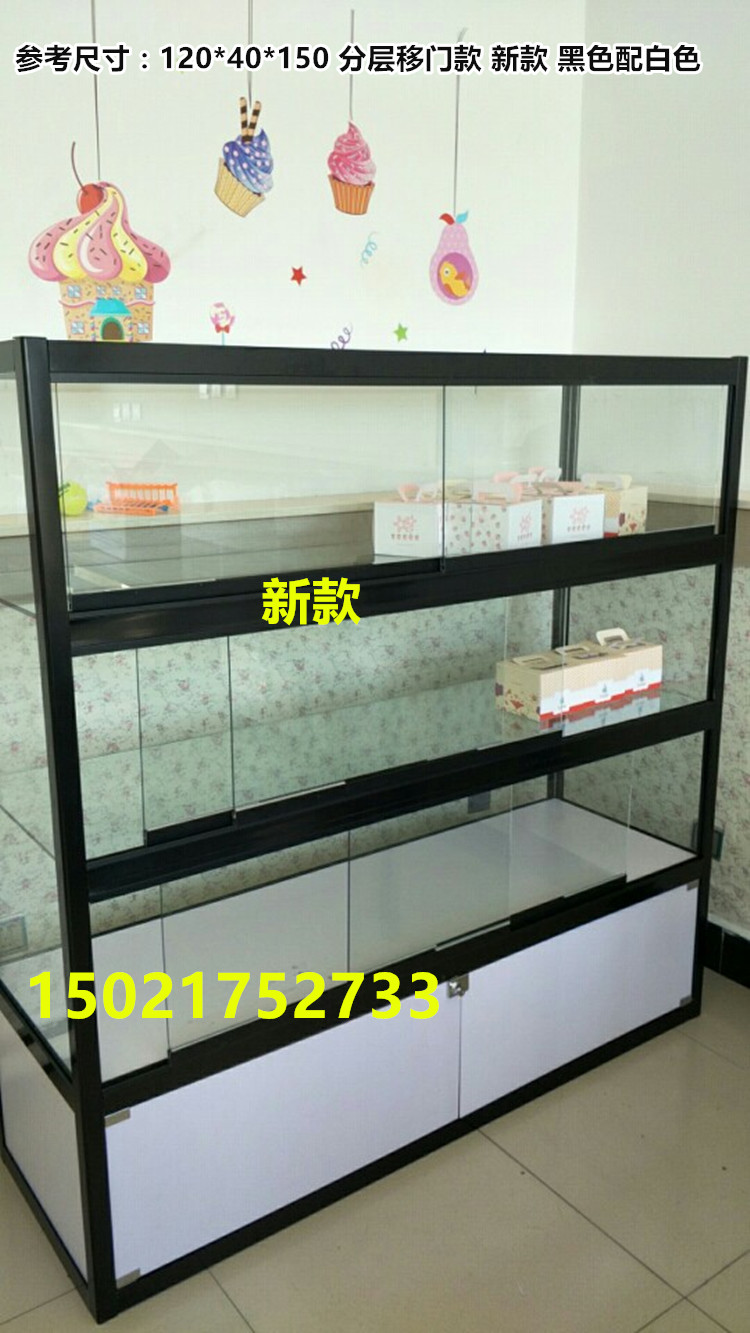 Bakery Display Cabinet Bread Cabinet Bread Display Cabinet Pastry Display Stand Dessert Cabinet Cake Mold Display Cabinet New Bread Shelf