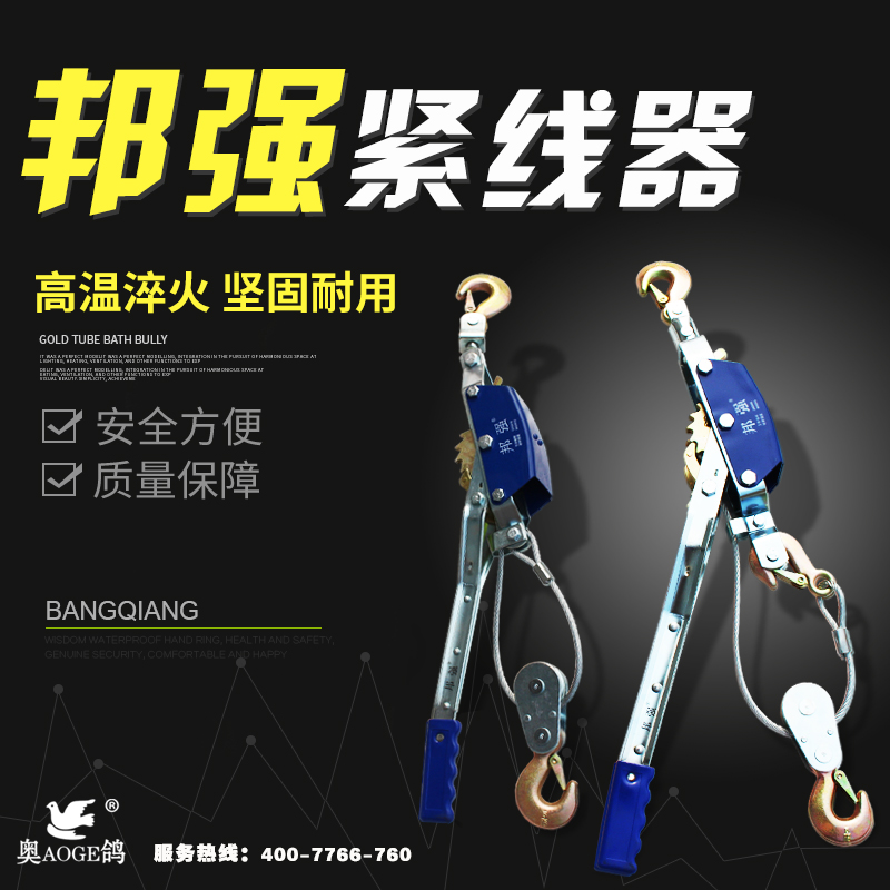 USD 2050 Bang strong double hook tight wire harness power cable