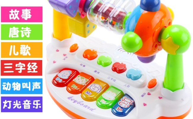 Toys For Babies 6 12 Months Old Wow Blog