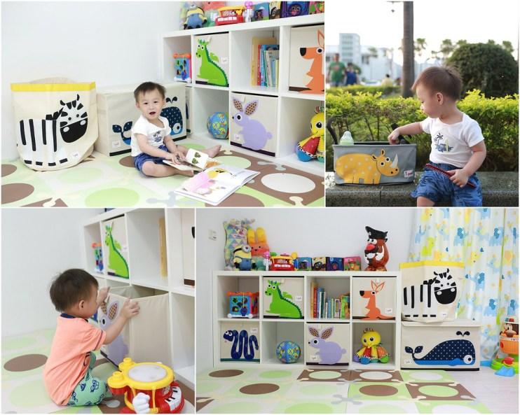 【Baby】媽咪們瘋狂推薦!!! 超可愛又實用的加拿大3 Sprouts玩具收納箱