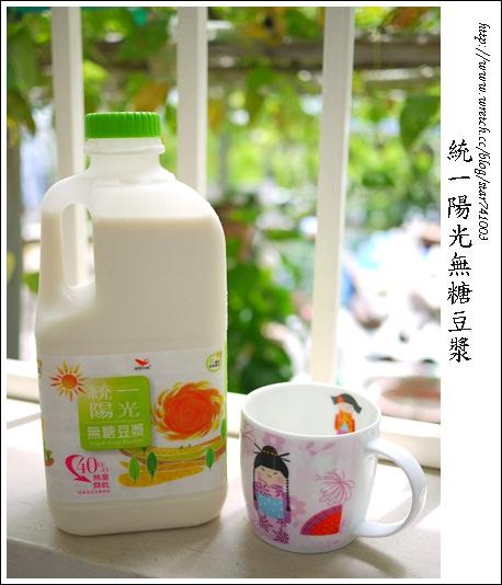 【合作】大瓶的才過【飲】~統一無糖豆漿家庭號上市啦!!