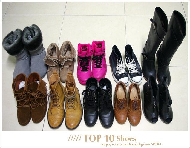 【鞋子】愛分享~10款愛鞋大公開