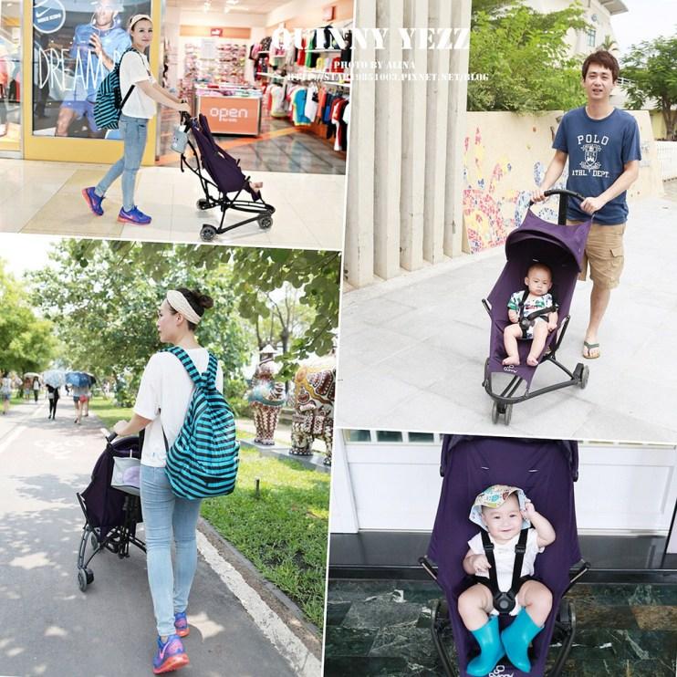 【Baby。好物】時尚又輕巧★Quinny Yezz傘車&CiPU親子包夏日限定♬ ♫ ♩
