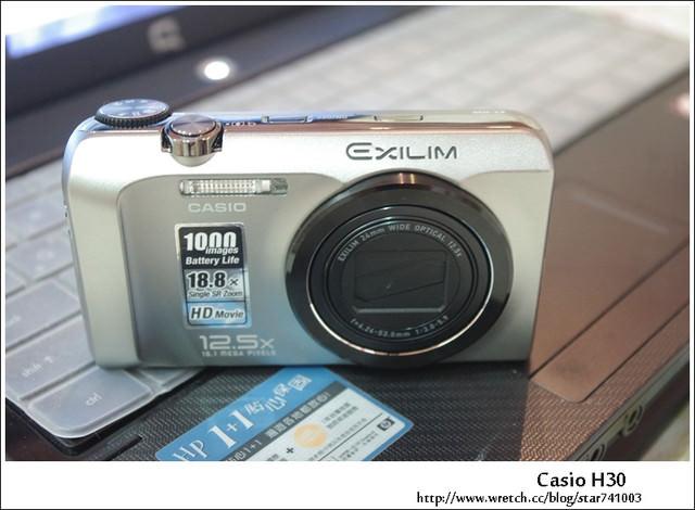 【3C】CASIO H30最小類單旅行的好夥伴