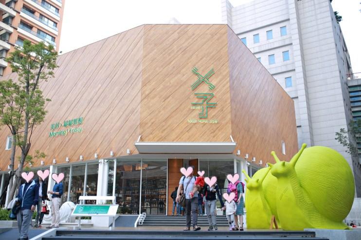 【親子餐廳】會讓人想再訪的親子餐廳➜叉子義式料理((輕井澤集團旗下餐廳))