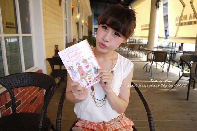 【BOOK】東京女孩的時尚穿搭