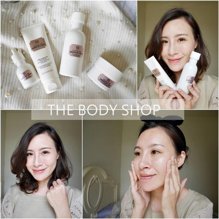 【保養】The Body Shop煥白晶透系列~♥女人想擁有光滑透亮的肌膚感