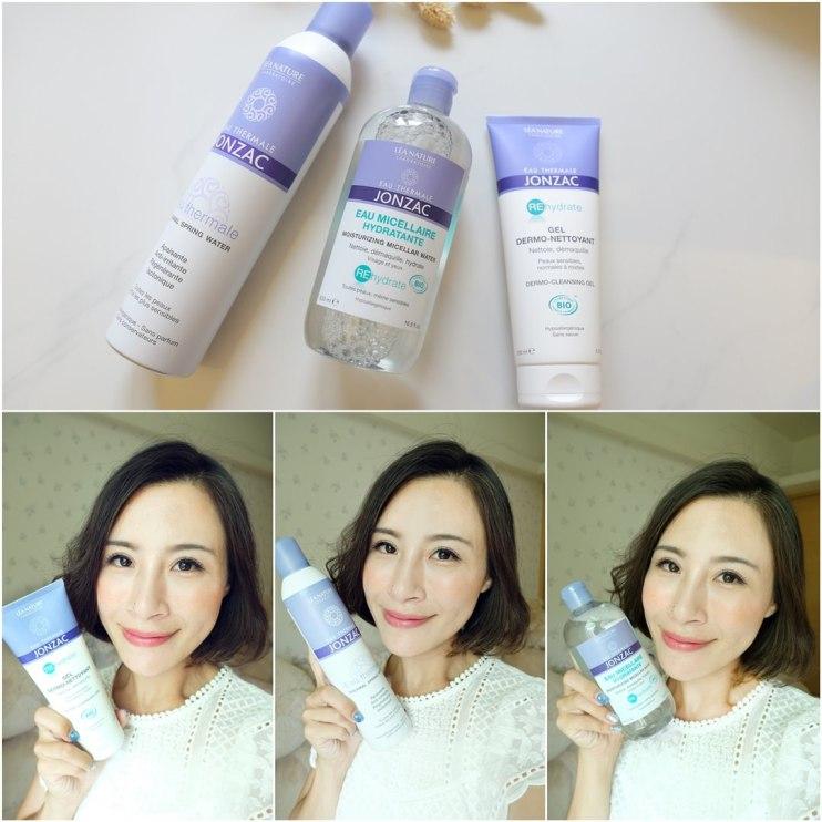 【保養】讓唯有機Oui Organic呵護你的肌膚~森朵恩泉卸妝潔顏組