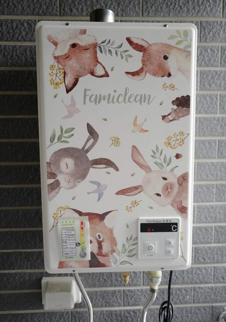 【House】CP值超高! 支持MIT的Famiclean全家安數位恆溫熱水器