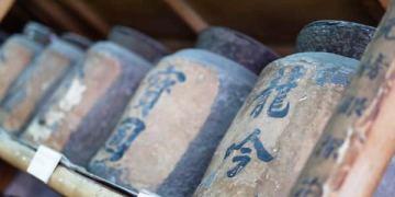 【台南美食】中西區 振發百年茶莊 ● 近期新歡:三角立體茶包 ● since 1860 ❤❤