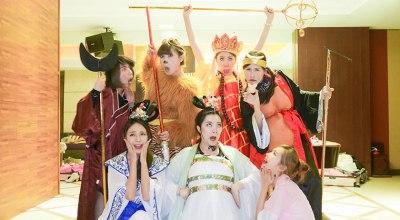 【PARTY】春酒之晶晶西遊取經記&大哥的女人黑蕾絲趴(影音)