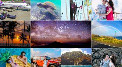 【夏威夷】彩虹國度自駕遊~歐胡.大島.茂宜.可愛14天跳島行程總覽