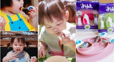 【育兒】讓嬰幼兒自己吃飯