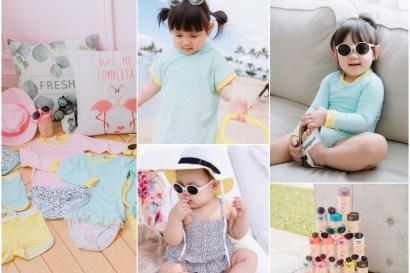 【2019新品】時尚養成班,最適合寶寶的法國Ki ET LA太陽眼鏡/遮陽帽/防曬泳裝