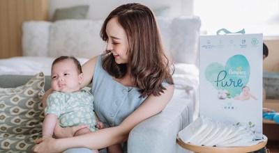 【育兒】擁有低致敏驗證的幫寶適Pure~用珍貴的1%頂級有機棉尿布呵護寶貝的屁屁