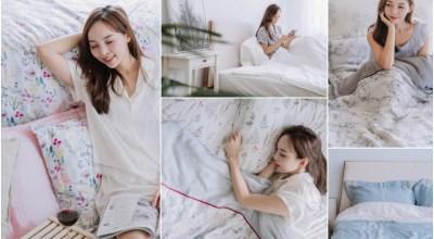 【居家】熱賣破數千組,最舒服的頂級天絲床包~新花色&高級素面款來囉!