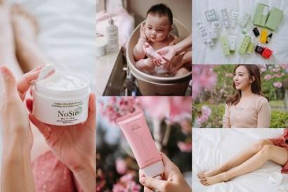 韓國SKINCURE~來自濟州島的山茶花及純天然植萃護膚系列,寶寶、媽媽、孕婦皆可安心使用
