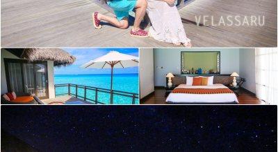 【2015蜜月】馬爾地夫♡Velassaru薇娜沙露夢幻愛心木棧道&被銀河包圍的豪華水上屋