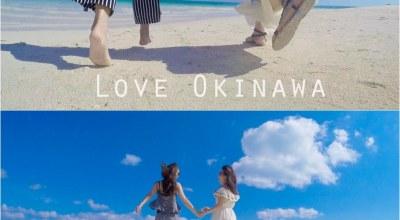 沖繩|姐妹的跳島小旅行。沖繩,久米島4天3夜之旅(行程篇)