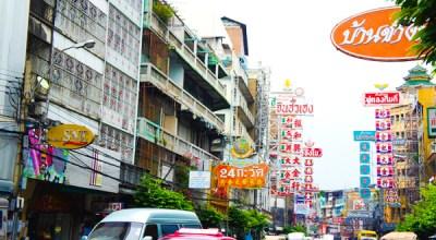▌旅遊 ▌曼谷自助行‧亂入碼頭邊的中國城&大嗑T&K海鮮餐廳的一晚