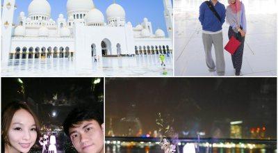【2015蜜月】讓人震撼的阿布達比大清真寺&克里克運河 Dubai Creek 豪華遊船晚餐♡