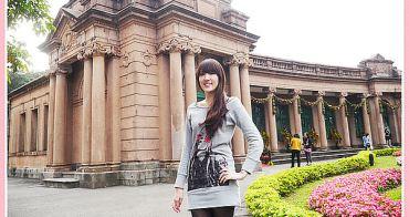 【台北旅遊】免搭飛機~我在歐洲過聖誕!!。自來水博物館