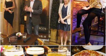 【台北美食】來自比利時修道院的經典風味。Grimbergen格林堡啤酒。Marquee