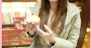 【2011冬❤香港】5天4夜港澳養肉血拼行。入口即化會讓人瘋狂想念的極品蛋塔。泰昌餅家