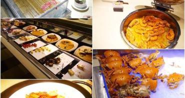 【台南美食】HARBOUR漢來海港餐廳(南紡夢時代)。台南超人氣吃到飽!!現涮牛肉湯~天使紅蝦~德國豬腳主廚大推薦