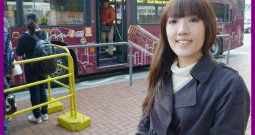 【2011冬❤香港】5天4夜港澳養肉血拼行。坐雙層露天巴士攻上山頂纜車站