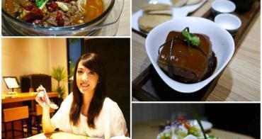 【台北美食】飯BAR。中菜西吃創意料理!顛覆你的味覺想像