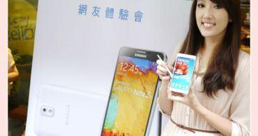 【3C】我的命定款新手機出現囉 !!  ❤Samsung GALAXY Note 3