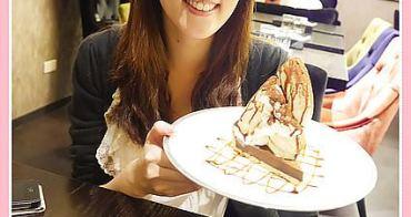 【妮。愛吃】甜點控最愛。來自日本自由之丘。ARROW TREE 亞羅珠麗