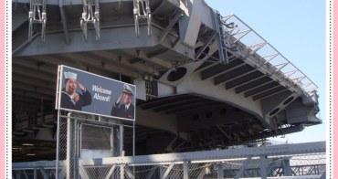 ★☆2008年拉斯維加斯高峰會議★☆Midway Museum超酷的航空母艦+聖地牙哥舊城