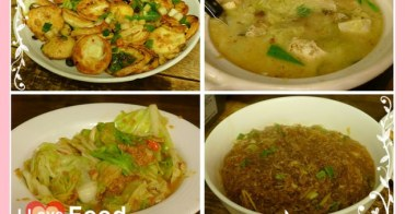【妮。愛吃】康熙來了!你絕不能錯過米飯美食。談話頭家常菜