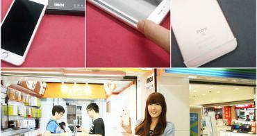 【包膜推薦】膜斯密碼。iPhone 6S/iPhone 6S plus imos 3D滿版康寧強化玻璃保護貼!