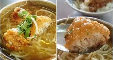 【台南美食】開元紅燒土魠。魚肚湯、肉燥飯、土魠魚羮、碗粿~台南經典美食這裡通通吃得到