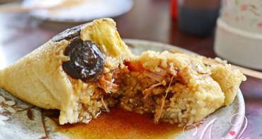 【台南美食】飄香百年的台南經典肉粽老店!。再發號肉粽