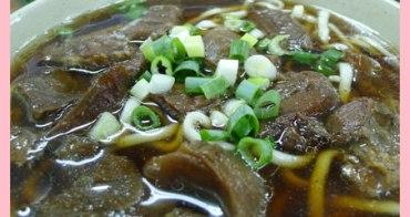 【妮。愛吃】西門町大碗實在的人氣好店。建宏牛肉麵