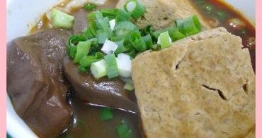 【妮。愛吃】淡江大學銅板美食大集合。大吉祥香豆富 x 淡大塩水雞 x 好吃雞排