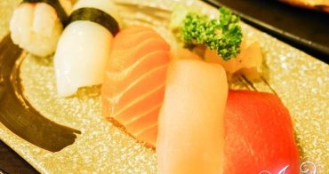 【中永和美食】花見小路壽司本舖。永和低調日式小店~傳承東京築地市場的鮮魚美食