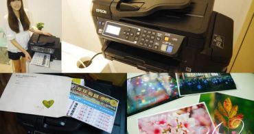 【3C】Epson L655原廠連續供墨印表機。省錢又快速~大量列印的好選擇!