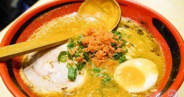【台北美食】一幻拉麵 (信義Neo19)。超蝦的北海道排隊人氣拉麵!濃到化不開的甜蝦湯頭