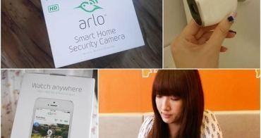 【3C】Netgear Arlo無線雲端智慧攝影機。家用監視器~讓你出門在外~手機隨時掌控居家安全!