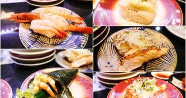 【2017❤東京】東京8天7夜賞櫻之旅。活美登利迴轉壽司~免跑築地就能享受高CP值的鮮美壽司