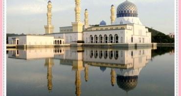 ✿馬來西亞沙巴✿Day 2。超夢幻水上清真寺 x 超享受頂級Spa