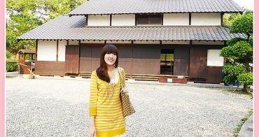【台北旅遊】不用等連假!!只要一天輕鬆玩日本。一滴水紀念館