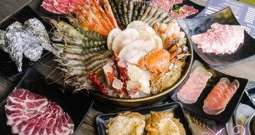 【台北美食】上禾町日式燒肉 (西門旗艦店)。帝王蟹、澳洲和牛、伊比利豬、豪華海鮮通通讓你吃到飽