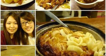 【妮❤吃】西門町巷弄裡的港式好滋味❤。維記茶餐廳(維多利亞茶餐應)