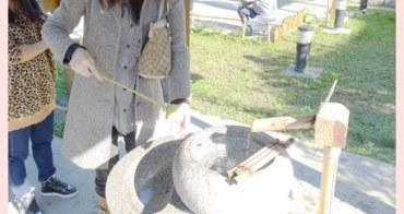 【2012春❤花蓮】來到小日本!好漂亮的日本神社。慶修院
